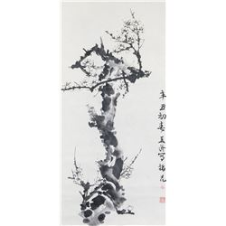 SONG MEILING Chinese 1898-2003 Ink Plum Blossom