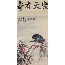 SUN QIFENG Chinese b.1920 Watercolor Monkey Scroll