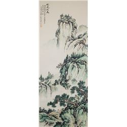 WU HUFAN Chinese 1894-1968 Watercolor Landscape
