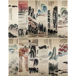QI BASHI Chinese 1864-1957 Watercolor 12 PC Set