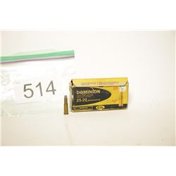 Collectible Ammo