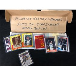 ASSORTED HOCKEY & BASEBALL CARD LOT (APPROX 800 CARDS) **MINT CONDITION**