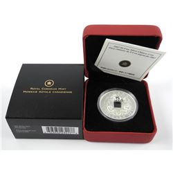 2007 - $8.00 .9999 Fine Silver Chinese Coin. LE/C.