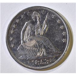 1853 WITH ARROWS & RAYS SEATED HALF DOLLAR, AU+