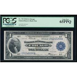 1918 $1 Chicago Federal Reserve Bank Note PCGS 65PPQ