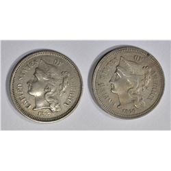 1866 & 67 3-CENT NICKELS, XF