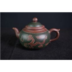 """Dragon"" Yixing Teapot."