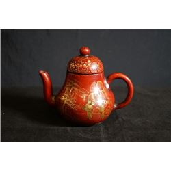 Gilt-Decorated Lacquer Yixing Teapot in a Pear Shape
