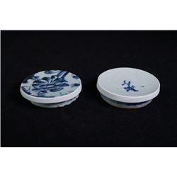 A Group of Two Yuan and Ming Dynasty Bowl Bottoms