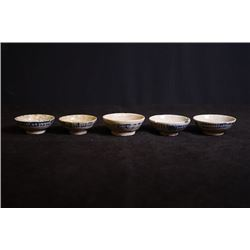 "Qing Dynasty, a set of Five Small ""Chun"" Mark Blue-and-White Bowls."
