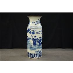 "Large Qing Dynasty Blue-and-White ""Figure"" Vase(Xiang Tui Ping)."