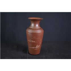 """Zhong Guo Qin Zhou"" Mark, ceramic vase decorated with landscape."