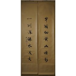 Chinese calligraphy - A couplet
