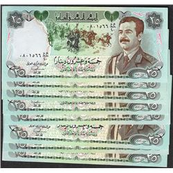 Lot of (10) Iraqi 25 Dinars Saddam Hussein Notes
