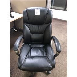 Black Leather Executive Office Chair, Like New Condition