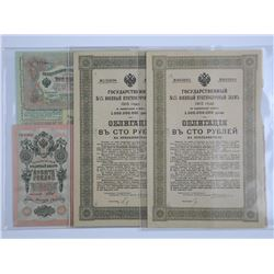 Lot - Imperial Russia - Paper, Early 1900s - Notes