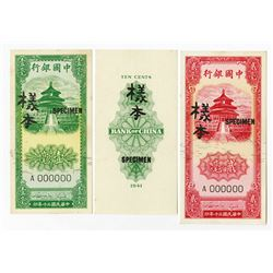 Bank of China, 1941 Issue Specimen Pair.