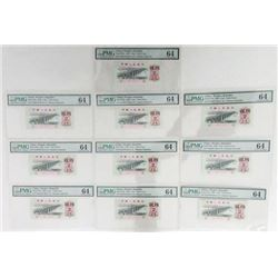 People's Republic, 1962, 2 Jiao Sequential Group of 10 Notes, all are PMG graded CU 64.