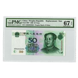 Peoples Bank of China, 1999, Issued Replacement Note