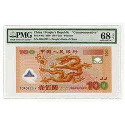 """People's Republic, people's Bank of China, 2000 """"Commemorative"""" Polymer Banknote."""