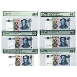 Peoples Bank of China, 2005, Group of 9 Mostly Solid Serial Notes