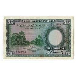 Federal Republic of Nigeria, 1958 Issued Banknote.