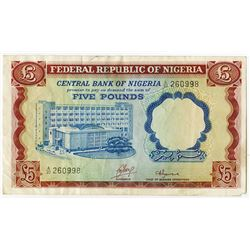 Federal Republic of Nigeria, ND (1968) Issued Banknote.