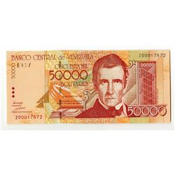 Banco Central de Venezuela, 1998, Replacement Note