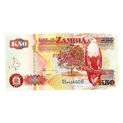 Bank of Zambia, 2008, Two Digit Radar Note