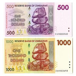 Reserve Bank of Zimbabwe, 2007, Pair of Replacement Notes