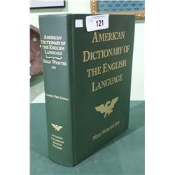HARDCOVER DICTIONARY OF THE ENGLISH LANGUAGE
