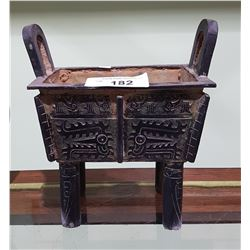 PRE MING DYNASTY COPY OF BRONZE PLANTER