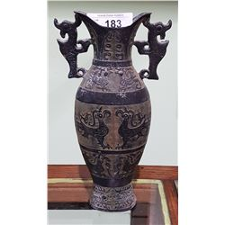 PRE MING DYNASTY COPY OF BRONZE VASE