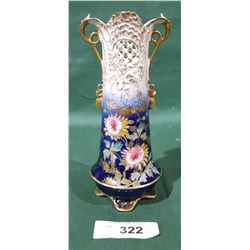 BEAUTIFUL HAND PAINTED VICTORIAN PORCELAIN VASE