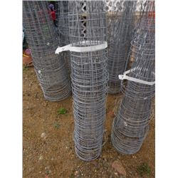 "LARGE QTY OF TOMATO CAGES 10"" DIAM"