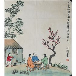 FENG ZI KAI Chinese 1898-1975 Watercolor on Paper