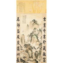 YUN SHOUPING Chinese 1633-1690 Print on Paper