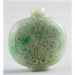 Chinese Green Jade Double Dragon Snuff Bottle