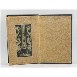 Chinese Hardstone Carved Qingjing Jing Booklet