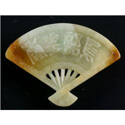 Chinese Fine Old Yellow Jade Carved Fan
