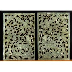 Pair Chinese Green Jade Carved Bird Panel
