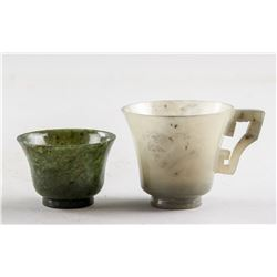 2 Assorted Burma White & Green Jadeite Carved Cups