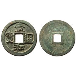 1101-1125 Northern Song Xuanhe Tongbao H 16.491