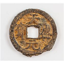 1139-1193 China Tartar Tiansheng Tongbao Iron