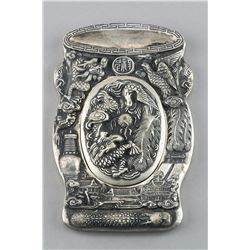 Chinese Silver Ink Well with Lid Mo Bao Zhai Mark