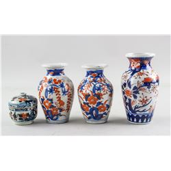 4 Assorted Japanese Porcelain Vases and Cup