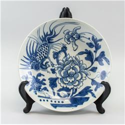 Chinese Blue and White Porcelain Phoenix Plate