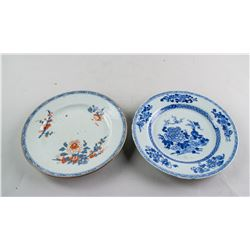 Two Assorted Chinese/Japanese Porcelain Plates