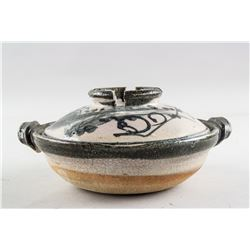 Japanese Pottery Bowl with MADE IN JAPAN Mark