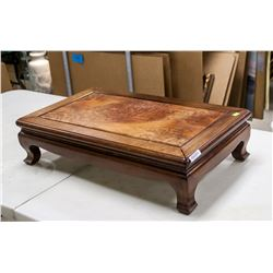 20th C. Chinese Rosewood Table w/ Burl Wood Top